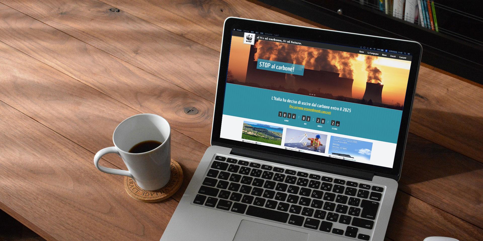 Realizzazione siti web Roma | Campagna WWF Stop Carbone!
